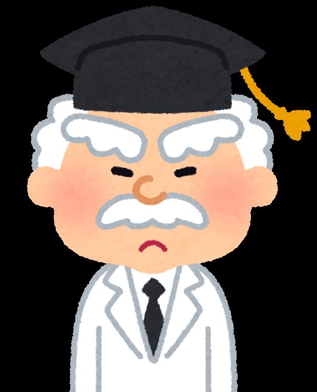 スマホ博士